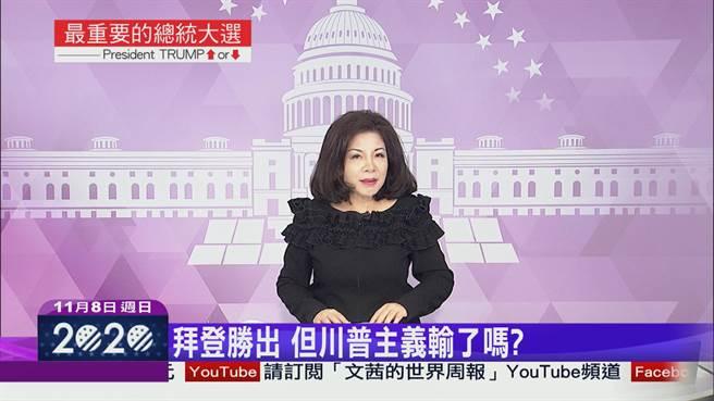 陳文茜新聞魂上身,臨時改LIVE播出跟緊美選戰況。(圖/中天新聞台提供)