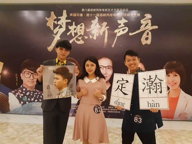 台灣選手獨特、親切、活潑的主持方式造就了台灣選手在兩岸總決賽2金一銀的殊榮。(顏定瀚提供)