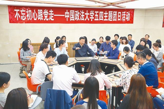 大陸領導人習近平上任以來大力反腐打貪,圖為2017年5月3日他赴中國政法大學考察,參加「不忘初心跟黨走」活動。(新華社資料照片)