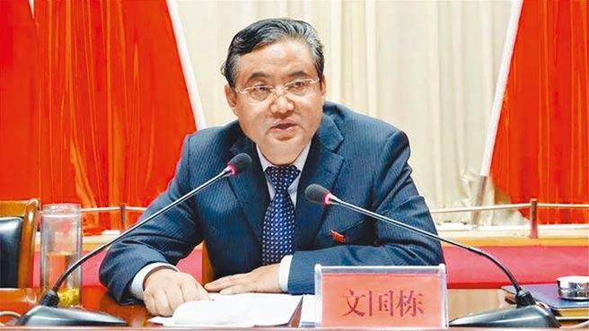 青海省副省長、海西蒙古族藏族自治州州委書記文國棟涉嫌嚴重違紀違法,主動投案,成為2020年青海「首虎」。(取自鳳凰網)