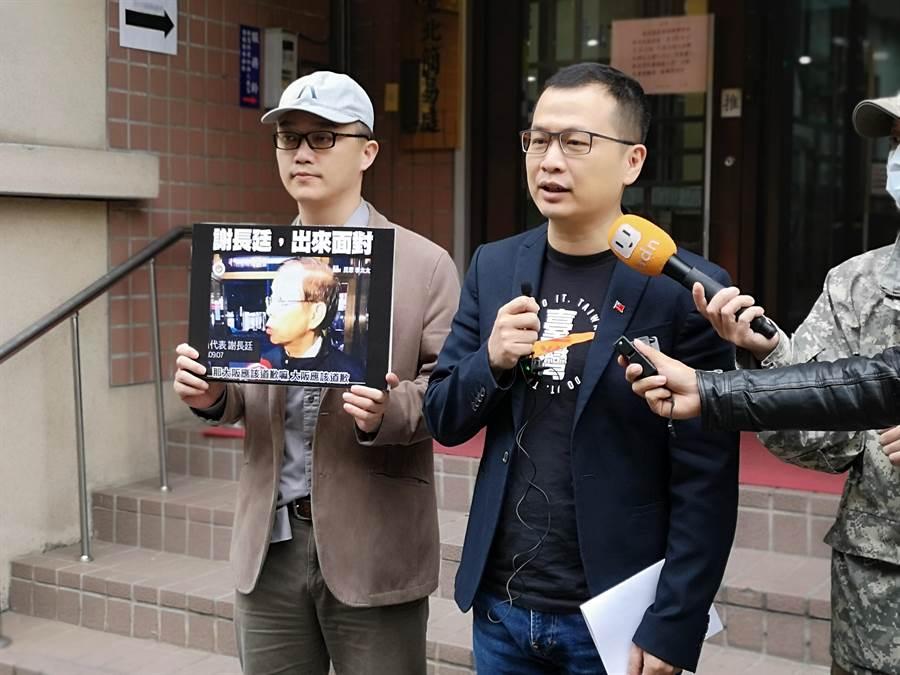 羅智強(右)指謝長廷「逼死蘇啟誠」挨告,台北地院今開庭,羅要謝勇敢回來台灣,站上法庭跟他對質。(黃捷攝)