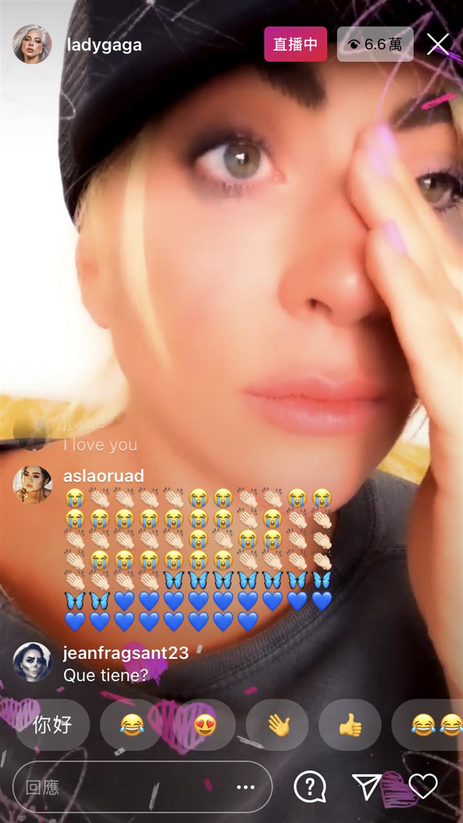 Lady Gaga在直播中数度哽咽 (图/ 翻摄自Lady Gaga IG)