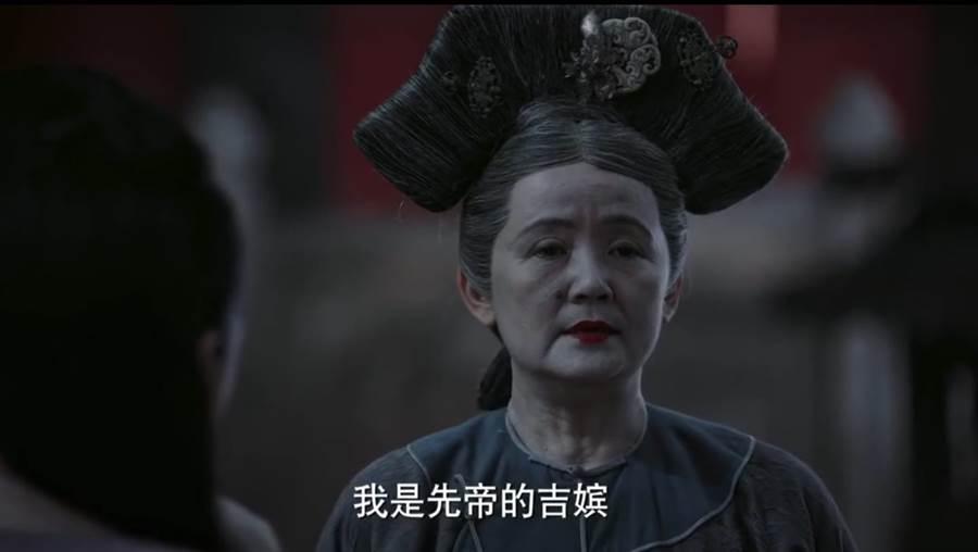 吉太嬪是所有被遺棄的女眷裡 唯一神智正常的人 (圖/ 翻攝自網路)