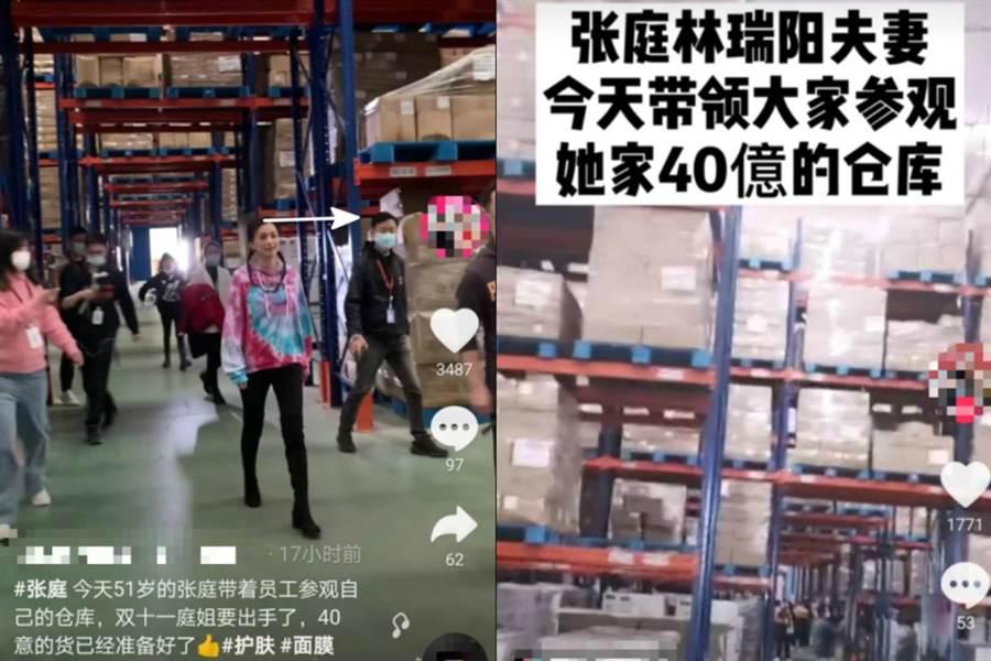 为了迎战双11 张庭带员工参观仓库 (图/ 翻摄自网路)