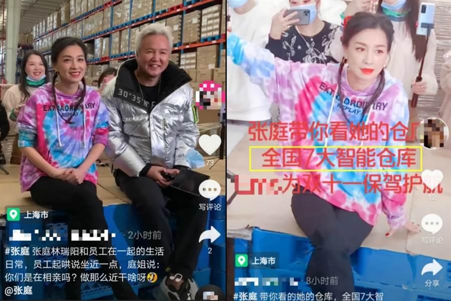 张庭的豪华仓库曝光 宛如美式卖场 (图/ 翻摄自网路)