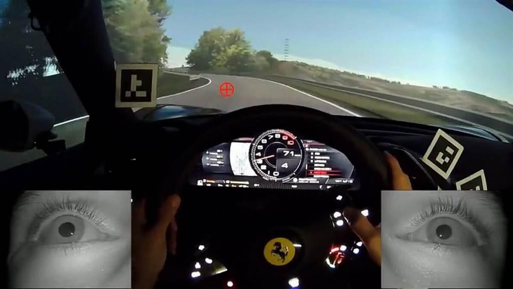 Ferrari運用眼球追蹤技術來優化駕駛樂趣