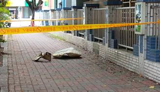 高雄苓洲國小廚房熱水鍋爐爆炸 殘骸噴飛校外人行道嚇壞師生