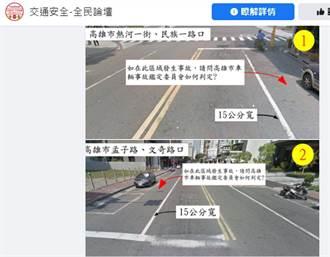 高雄女騎路肩被罰600元 機車族怒轟「垃圾」:到底誰設計馬路