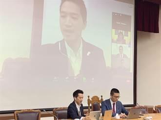 美學者:拜登有利台灣納入國際體系