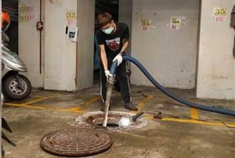 全國最優!北市化糞池改汙水坑 最高補助12萬