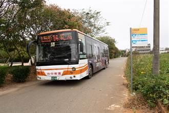 公車「大楊油庫站」完成設置 參觀史蹟更便利!