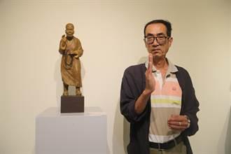陳和霆「生活羅漢」作品 展現人性寫照