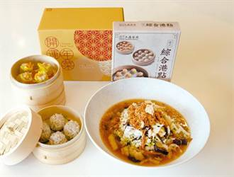 六福攜零售龍頭開賣年菜 7千家零售門市開放預購