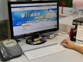 華信航空推出雙11瘋國旅 限時搶購快閃折600元