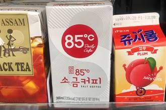 85度C招牌海鹽咖啡 攻韓告捷