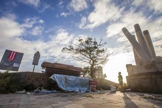 竹縣新豐紅樹林生態保護區工程 包商爛尾停擺