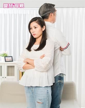 媽媽最受不了老公的4件事!該怎麼跟老公溝通?