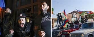 亞塞拜然軍隊進入亞美尼亞割讓的領土 當地人淚別故鄉