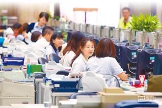 2020台灣平均年薪64.1萬創新高 網:抱歉又是我在拉低平均