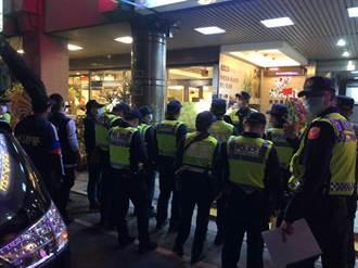 淨化轄內營業場所 中警強力掃毒逮22人