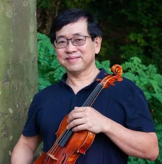 曾因手傷無法拉琴 小提琴家辛明峰 拿回自己的聲音