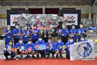 中科5G數位高中競賽 全世界看見台灣學子深耕AI精神