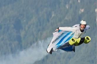 極限運動新寵:動力飛鼠裝真的可以向上飛