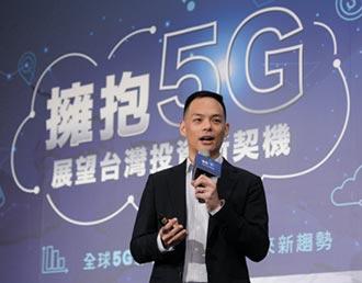 台灣大哥大總經理林之晨:擁抱5G 翻轉電信全新服務模式