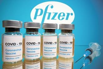 輝瑞稱新冠疫苗試驗90%有效