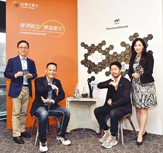 台灣大論壇 朝5G Green策略前進