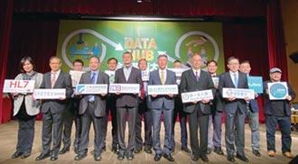 保险&医疗Data Hub 跨域合作誓师