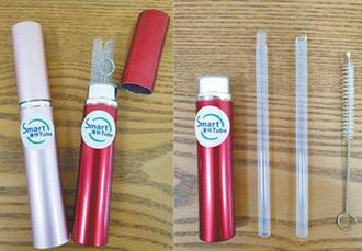 立歐研發環保吸管 耐用、耐高溫
