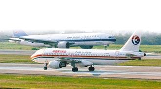 陸籍航空駐台人員 開放入境 對大陸人士來台可望逐步解禁
