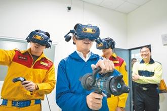 竹市消防MR教室 訓練超有感