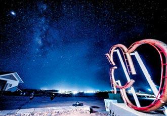 暗空旅遊 來七美島追星