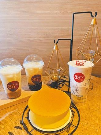 歡慶雙十一 85℃甜品日推超狂優惠