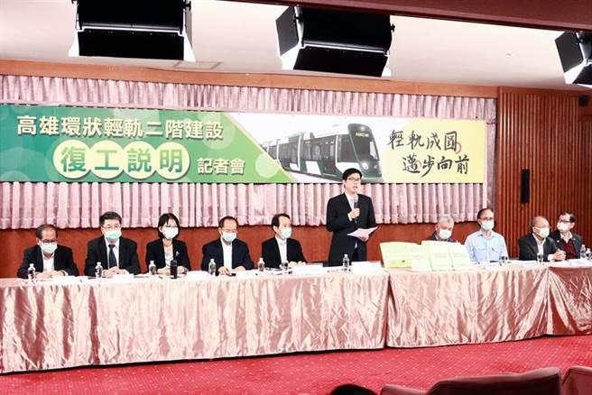 高雄市長陳其邁10日召開輕軌復工說明會,宣佈輕軌即刻復工。圖/高雄新聞局提供