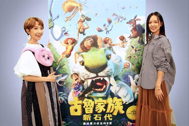 孟耿如與黃路梓茵(Lulu)在動畫片《古魯家族:新石代》聲演搭檔一對母女。(UIP提供)