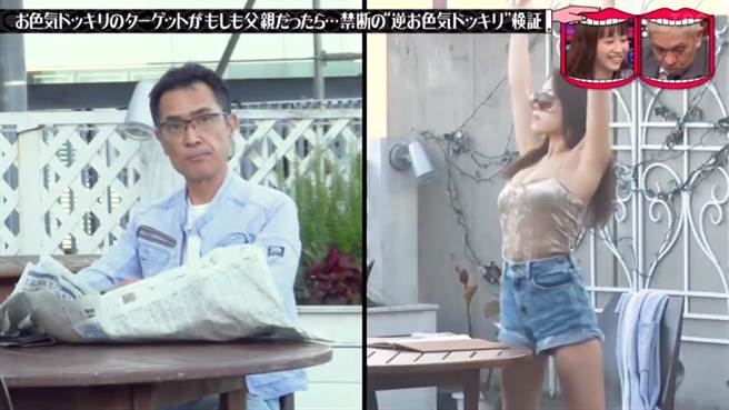 Haruka的父親相當支持女兒的事業(圖片取自/TBS Youtube)