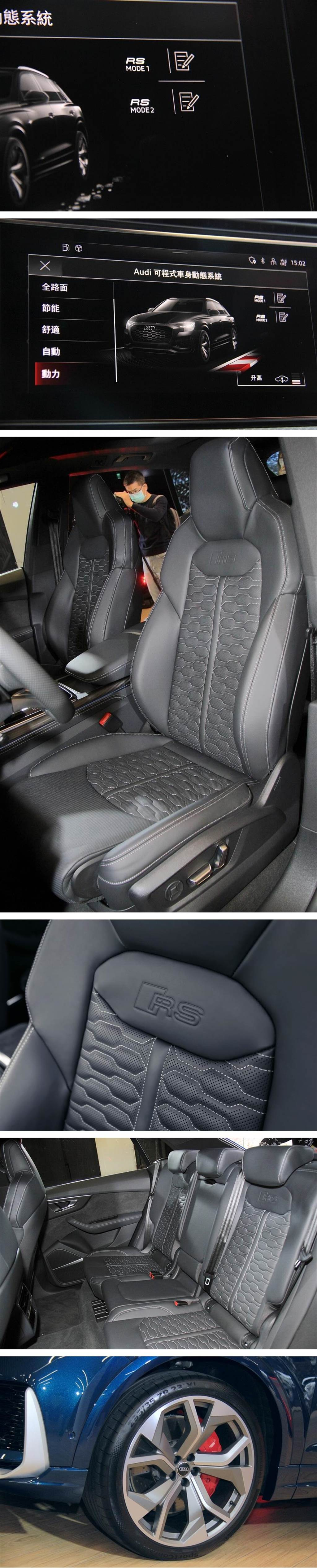 引進台灣的RS Q8特別將23吋輪圈列為標準配備,並搭配295 / 35 R23的巨幅輪胎。另一項最能代表Audi RS的消光碳纖維飾板,也是RS Q8的標準配備。
