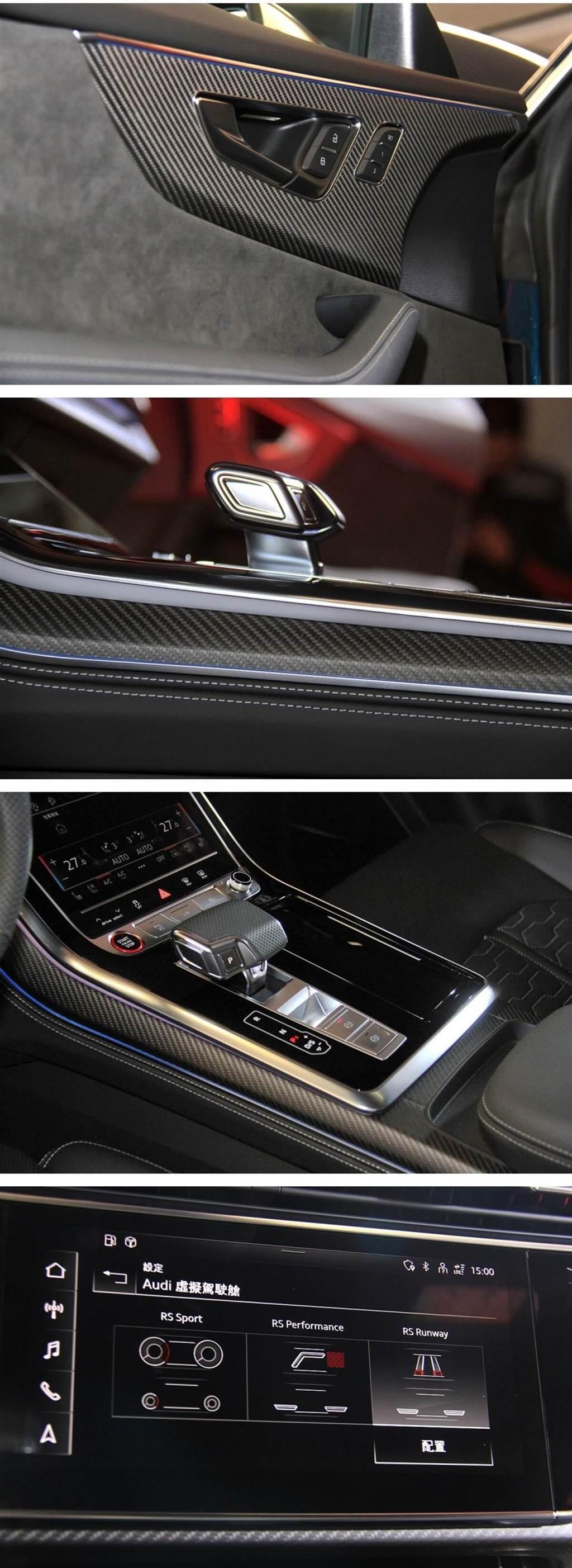 數位駕駛儀錶可選三種模式。