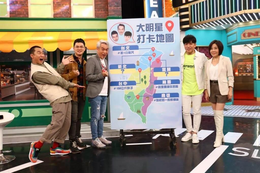 于美人(右起)、許志豪、康康、張立東與浩子開心同框。(衛視中文台提供)