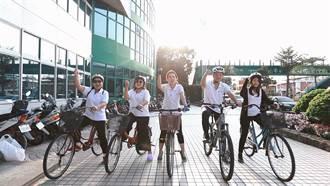 佛系自行車賽事!「96自転車 彰化讚」在成美文化園