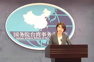 陸捍衛主權領土決心 朱鳳蓮籲民進黨:不可低估、不可挑釁、不可冒險