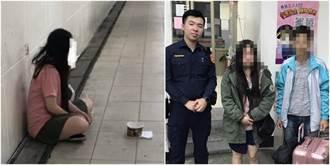 中壢24歲沈女執意要行乞 店家曝:根本在裝可憐