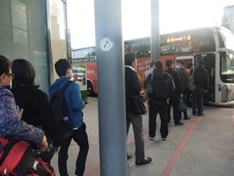 雙11國光客運3路線免費搭 往台北班班客滿