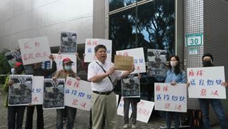 抗議桃園航空城區段徵收 徐世榮嘆蔡政府比劉政鴻狠