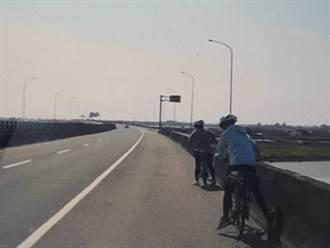 疑導航出包 夫妻單車遊台南竟騎上西濱快速道路