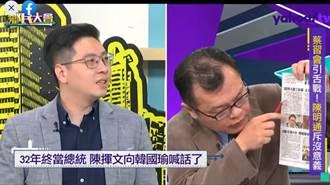 法院認證誣告 陳揮文當面嗆何時退出政壇 王浩宇一臉尷尬
