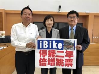 市議員批iBike站近兩年停擺未建置 交通局:年底前將再增50站